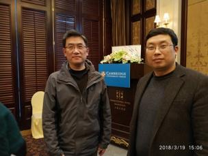 中心教师赴上海参加数学教材研讨会