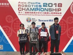 一中剑桥学子成功参加第十二届腾讯杯青少年VEX机器人亚洲锦标赛