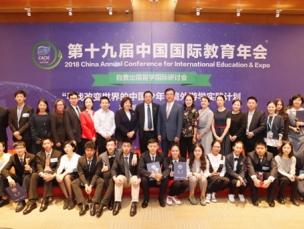 """吴致纬同学在""""寻找改变世界的中国少年""""全国总决赛中获团队第一名"""