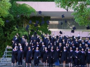 2019届毕业生毕业典礼丨最好的我们