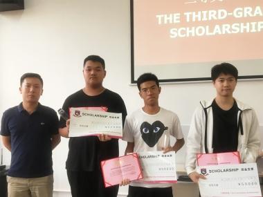 2019-2020学年度学生表彰大会