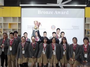 ASDAN区域商业模拟大赛在我校成功举办