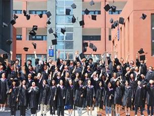 心中有梦,逐梦远航|南通崇川外国语学校2021届毕业典礼圆满举行